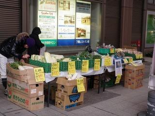 20100113_野菜の直売.jpg