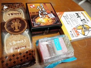 20101115_お土産.jpg