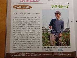 20110910_01_t-jan.jpg