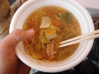 20100113_鍋1_味噌ぶた鍋.jpg