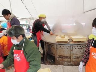 20100113_日本海高岡なべ祭り3.jpg